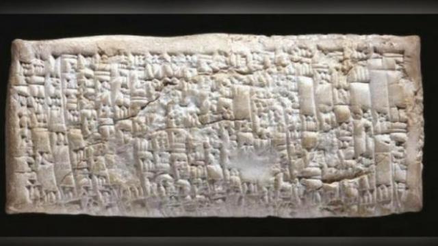 4000 ਸਾਲ ਪਹਿਲਾਂ ਕੀਤੀ ਗਈ ਗਾਹਕ ਸ਼ਿਕਾਇਤ