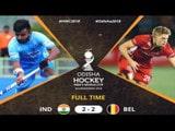 Men's HWC 2018: ਭਾਰਤ ਨਾ ਹਰਾ ਸਕਿਆ ਬੈਲਜੀਅਮ ਨੂੰ, ਮੈਚ 2-2 ਨਾਲ ਡਰਾਅ