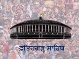 Lok Sabha Poll Results Punjab 2019: ਫ਼ਤਿਹਗੜ੍ਹ ਸਾਹਿਬ ਹਲਕੇ ਦੀ ਤਾਜ਼ਾ ਜਾਣਕਾਰ