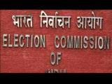 CPI, NCP ਅਤੇ TMC ਗੁਆ ਸਕਦੀਆਂ ਹਨ ਕੌਮੀ ਪਾਰਟੀ ਦਾ ਦਰਜਾ