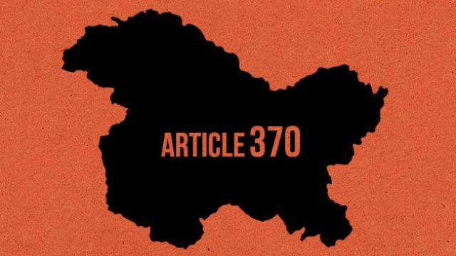 'ਧਾਰਾ 370 ਖ਼ਤਮ ਕਰਨ ਦੇ ਬਦਲੇ ਵਜੋਂ ਮੁੰਬਈ 'ਤੇ ਹੋ ਸਕਦੈ ਹਿੰਸਕ ਹਮਲਾ'