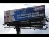 ਹਿਊਸਟਨ ਅਦਾਲਤ ਵੱਲੋਂ ਕਸ਼ਮੀਰ ਮੁੱਦੇ 'ਤੇ PM ਮੋਦੀ ਦੇ ਸੰਮਨ ਜਾਰੀ