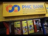 PMC ਬੈਂਕ 'ਚੋਂ 10.5 ਕਰੋੜ ਰੁਪਏ ਗ਼ਾਇਬ