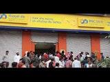 ਤਣਾਅ ਕਾਰਨ PMC ਦੇ ਚੌਥੇ ਖਾਤਾ–ਧਾਰਕ ਦੀ ਮੌਤ, RBI ਵਿਰੁੱਧ ਜ਼ਬਰਦਸਤ ਰੋਸ ਮੁਜ਼ਾਹਰਾ