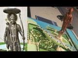 ਅਯੁੱਧਿਆ 'ਚ 4,000 ਕਰੋੜ ਦੇ ਖ਼ਰਚੇ ਨਾਲ ਸਥਾਪਤ ਹੋਵੇਗੀ ਸ੍ਰੀਰਾਮ ਦੀ ਮੂਰਤੀ