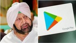 Google ਨੇ ਕੈਪਟਨ ਦੀ ਮੰਗ ਮੰਨੀ, ਭਾਰਤ–ਵਿਰੋਧੀ ਮੋਬਾਈਲ ਐਪ ਨੂੰ ਹਟਾਇਆ