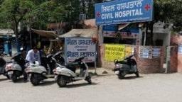 ਹੁਸ਼ਿਆਰਪੁਰ 'ਚ ਖੁੱਲ੍ਹੇਗਾ ਨਵਾਂ ਮੈਡੀਕਲ ਕਾਲਜ, ਕੇਂਦਰ ਨੇ ਦਿੱਤੀ ਪ੍ਰਵਾਨਗੀ
