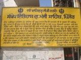 ਪੰਜਾਬ ਸਰਕਾਰ ਨੇ ਬਦਲਿਆ ਸਟੈਂਡ, ਕਿਹਾ ਹਰਿਆਣਾ ਨੂੰ ਵੱਖਰੀ HGPC ਬਣਾਉਣ ਦਾ ਹੱਕ