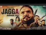 DSP ਅਤੁਲ ਸੋਨੀ ਪੰਜਾਬੀ ਫ਼ਿਲਮ 'ਜੱਗਾ' 'ਚ ਕਰ ਰਿਹੈ 'ਬਦਮਾਸ਼ੀ'