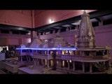 ਅਯੁੱਧਿਆ ਮੀਟਿੰਗ 'ਚ ਹੋਵੇਗਾ ਰਾਮ–ਮੰਦਰ ਨਿਰਮਾਣ ਦੀ ਤਰੀਕ ਦਾ ਐਲਾਨ