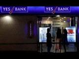 ਯੈੱਸ ਬੈਂਕ ਦੇ ਖਾਤਾ–ਧਾਰਕ ਹੁਣ ਕਢਵਾ ਸਕਦੇ ਨੇ ATM 'ਚੋਂ ਪੈਸੇ