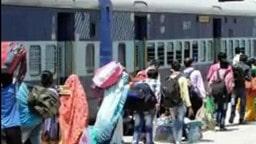 4.84 ਲੱਖ ਤੋਂ ਵੱਧ ਪ੍ਰਵਾਸੀ ਮਜ਼ਦੂਰ ਵਾਪਸ ਘਰਾਂ ਨੂੰ ਭੇਜੇ, ਪੰਜਾਬ 'ਚੋਂ 9 ਹੋਰ ਰੇਲ ਗੱਡੀਆਂ ਚੱਲਣਗੀਆਂ